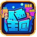 人鱼王国 1.0.0 安卓版