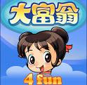 大富翁4fun 2.0.2 中文内购版