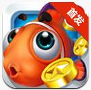 捕鱼达人3安卓版 1.0.4 无限金币修改版