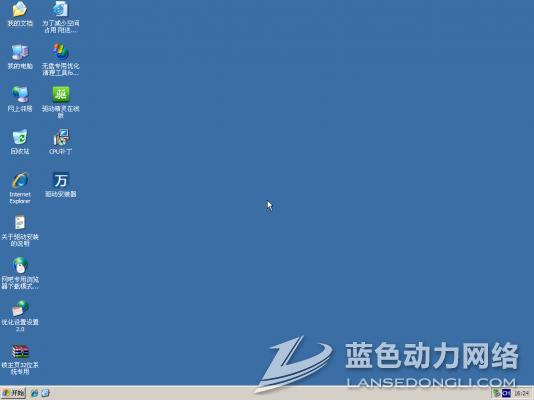 绿茶网吧专用winXPSP3优化最终版特别更新快速封装版20150112更新
