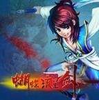 蝴蝶流星剑 安卓版 2.0 中文单机版