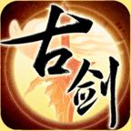 古剑奇谭壹之云动沧澜自动主线脚本 2.0.3 安卓版